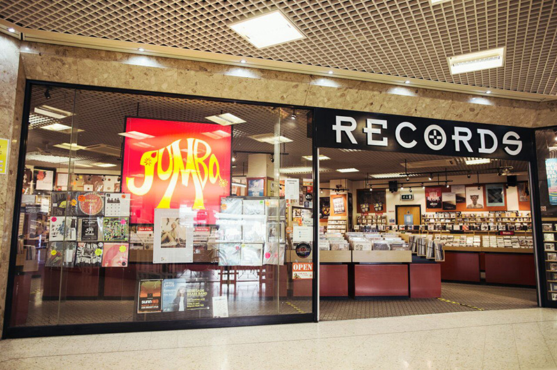 Jumbo Records in the St. Johns Centre, Leeds (1988-2017)